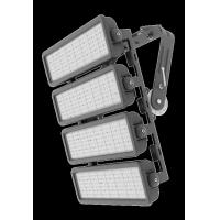 China Anti Glare High Power Outdoor LED Flood Lights / Ip65 Led Flood Light Gray Housing Color for sale