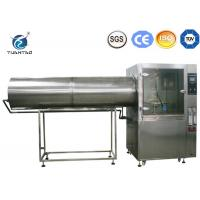 China Climate test machine IP tester for digital equipment testing rain spray chamber for sale