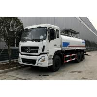 China Dongfeng 20000 Liters Carbon Steel Water Tank Water Bowser Truck for Road Cleaning manufacturer