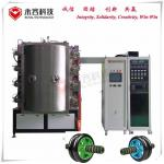 Sapphire PVD Titanium Nitride Coating Service, Sport Fitness Equipment Color PVD Coating Services for sale