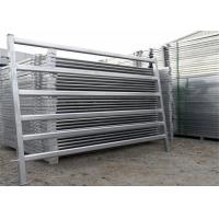 China Sturdy and durable portable yard panels , cattle rail panels 2.4m length for sale