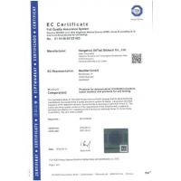 Hangzhou AllTest Biotech CO.,LTD Certifications
