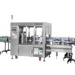 China Linear Type Round And Square Bottle Labeling Machine , Sticker Applicator Machine for sale