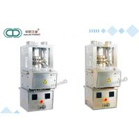China Double Color Automatic Tablet Press Machine In Pharmaceutical Food Chemical Electronic for sale