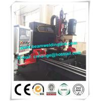 Boiler Industry CNC Drilling Machine , Metal Sheet Drilling Machine For 50mm Holes for sale