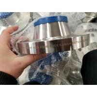 China Compact Design Steel Flanges 1/2 Inch - 48 Inch And 150# To 2500# YUHONG supplier