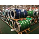 Prime Hot Rolled Steel Coils AISI / JIS/201/430 301 / 304 / 304L / 316L, No.1, 2B, No.4, HL Finish With Custom Length