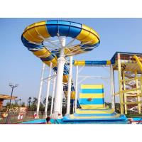 Giant Boomerang Water Slide For Family / Outdoor Water Park Equipment for sale