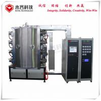 PVD Arc Plating  Machine,  Arc Silver and Gold Plating System,  Ceramic PVD Plating Machine, Plastic PVD Coating for sale