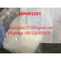 China Pharmaceutical Raw Materials Factory direct sales MPHP-2201 Research Chemical Powders CAS 40054-69-1  White Appearance for sale