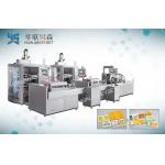 China Automatic Grade Four Side Seal Packaging Machine Long Term Maintenance for sale