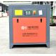 China 5.5kw Mini Screw Air Compressor 0.4m3 / Min Capacity For Car Manufacturing for sale