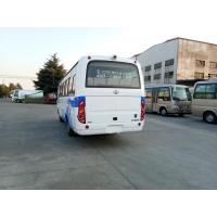 China Front Engine 30 Seats Star Minibus High Transport City Bus For Exterior supplier
