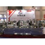 Pharmaceutical Alu Plastic Alu Tropical Blister Packing Equipment Multi - Functional for sale