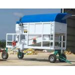 China High-efficiency Portable Combined Cleaner for grain drying plant for sale