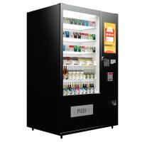 China Customized Logo Medicine Vending Machine High Strength Steel Construction for sale