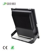 China Dimmable Led Outdoor Security Lights 10W 20W 30W For Garden Landscape Lighting for sale