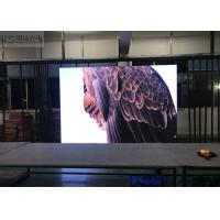 China HD P1.935mm LED For Indoor advertising With 2Years Maintenance Good Quality for sale