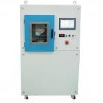 Forensic Police Equipment- Finger Print High Imaging Display Machine for sale