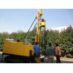 Hydraulic Exploration Core Sample Drill Rig Geological Exploration Long Feeding for sale