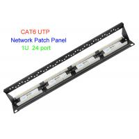 China 1U 19 Inch UTP Copper Lan Cable 2U CAT5E CAT6 24 48 Port RJ45 Network Patch Panel for sale