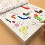 Blank Coloring Book Pages For Kids Water Brush Pen Magic Water Painting for sale