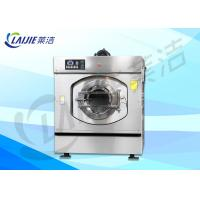 China 30kg Professional Industrial Laundry Washing Machine For Laundry Shop for sale