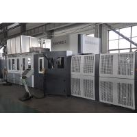China PET Bottle Blowing Filling Capping Combiblock For Pure / Mineral Water Production Line for sale