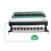 China High Speed CCD Color Sorter Machine For Rice , Wheat , Corn , Soybean , Peanut for sale
