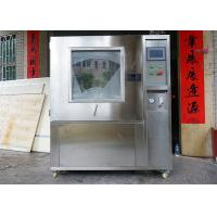 IP5 / IP6 IP Test Equipment Sand and Dust TestChamber with LCD Touch Screen for sale