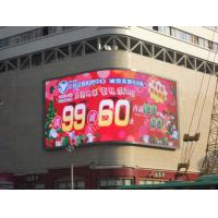 Advertising Smd P10 1/2s Outdoor Full Color led display billboard on the wall for sale