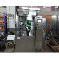 China Liquid capsule filling machine PLC Control Hard Capsule Liquid Filling Machine For Filling Oil for sale
