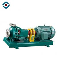 China Radial Impeller Horizontal Stainless Steel Centrifugal Pumps for Chemical Industry for sale