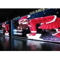 China P6 LED Outdoor Advertising Screens / Full Color SMD P6 LED Modules For Conference for sale