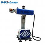 Online Marking Flying Laser Marking Machine For Production Line