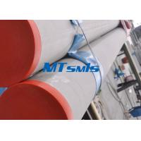 10 Inch Sch40s Heat Exchanger Super Duplex stainless steel Pipe With PE / BE Ends for sale