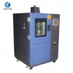 China ASTM D1149 D1171 High Efficient Ozone Aging Test Chamber For Automatic Parts for sale