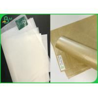 China 30gsm 40gsm 50gsm 60gsm C1S Brown and white MG PAPER for fruit & Soap Wrapping for sale