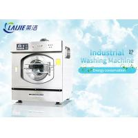 China Capacity 10KG - 100KG Commercial Washing Equipment Professional Washing Machine for sale