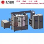 DC Magnetron Sputtering Coating Machine ,jewelry Gold Plating Machine for sale