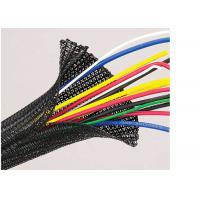 China Material PET Self Closing Braided Wrap , Flexible Braided Wire Covering For Cable for sale