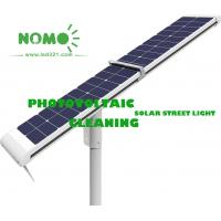 China IP67 Self Cleaning Solar Panels Aluminum Alloy LiFePO4 Battery Lone Lifespan for sale