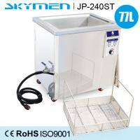 Fingerprint Oil Ultrasonic Cleaning Machine 77 Liter With 3000W Heating Power for sale
