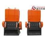China 300kg-2000kg Plastic Crusher Machine 2 Stable Blades Energy Saving Non Woven Bag for sale