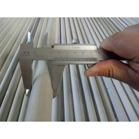 China Stainless Steel Seamless Tube ASTM A269 TP304 TP304L TP316L SUS316L 1.4404 6M , Boiler Heat Exchanger Tube for sale