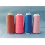 Color - Fastness 40s/2 100% Polyester Cone Dyed Polyester Yarn For Sewing Thread