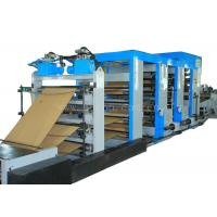 China Large Automatic Paper Bag Making Machine With Blade Straight Cut Or Step Cut Type for sale
