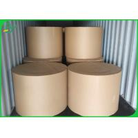 China Food Grade UWF Virgin Woodfree Paper 80 gsm to 120 gsm OBA free Reels size 40 for sale