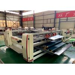 Speed 0- 2000 Pcs / h  Paperboard Carton Pasting Machine / Carton Box Making Machine for sale