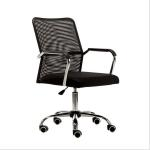 Armrest Office Furniture With Wheels Mesh Back Modern High Wing Swivel Chair for sale